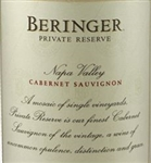 2012 BERINGER CABERNET PRIVATE RESERVE 750ML