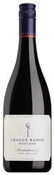 2016 CRAGGY RANGE PINOT NOIR MARTINBOROUGH 750ML